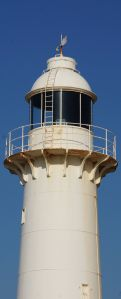 Cape Leveque lighthouse