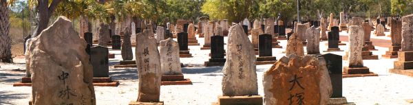 Japanese Cemetery Broome 2
