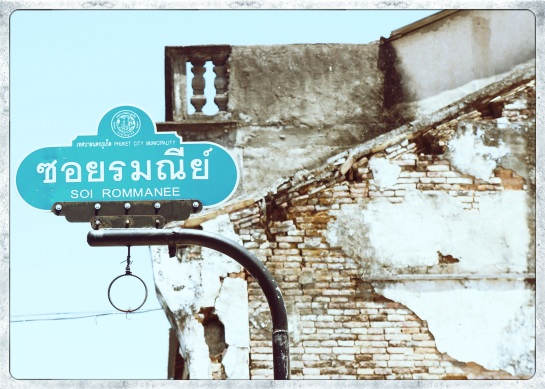 Phuket Old Town 1