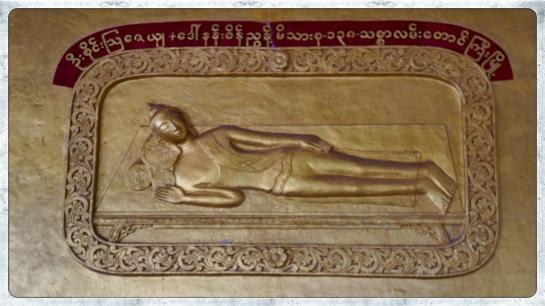 Alodaw Pauk Pagoda - sleeping Buddha