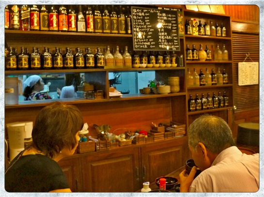Yangon - Ichi Ban Kan restaurant