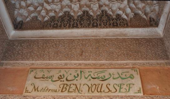 Ali ben Youssef Medersa 5