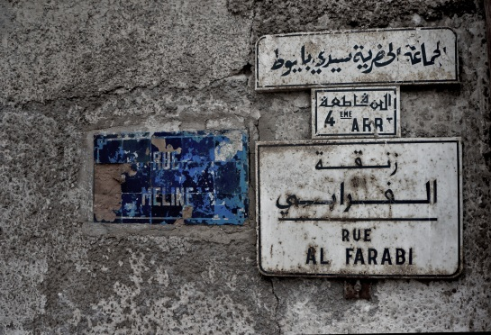 Casablanca 27 Oct 2015 - 7