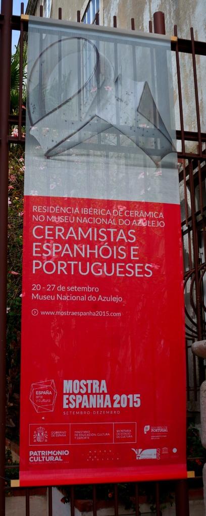 Lisbon - Museu Azulejo 1