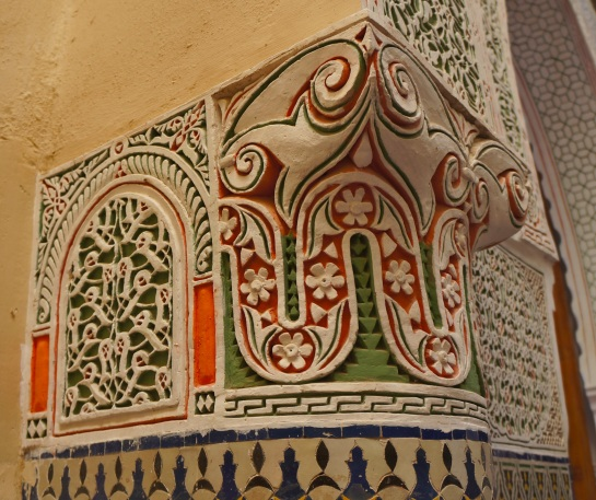 Mosque exterior decoration