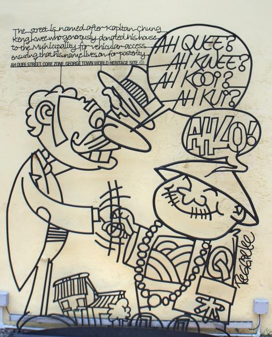 Penang street art 14 - Ah Quee by Reggie Lee