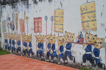 Penang street art 6 - Cats and Humans Happily Living Together