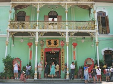 Pinang Peranakan Museum entrance